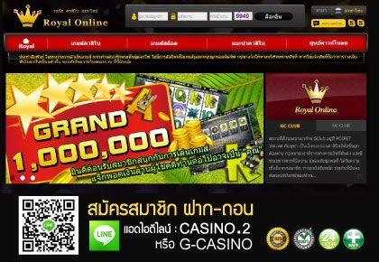 gclub online 168